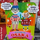 Osaka_69